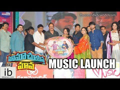 Cinema Choopista Maava Music Launch