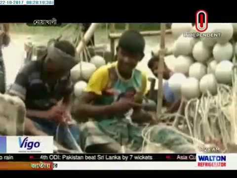 Ban on catching hilsa ends (22-10-2017)