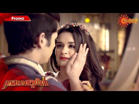Alauddin - Promo | 14th Feb 2020 | Surya TV Serial | Malayalam Serial