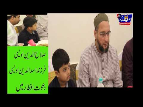Video Asad uddin Owaisi  Son Attends Iftar  Party/فرزند اسد  اویسی دعوت افطار میں download in MP3, 3GP, MP4, WEBM, AVI, FLV January 2017