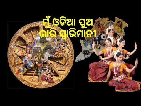 Video Mu Odia pua bhari swabhimani || odisha popular video song download in MP3, 3GP, MP4, WEBM, AVI, FLV January 2017