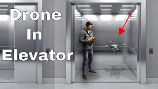 Запускаем квадрокоптер в лифте, подтвердятся ли расчеты физиков?