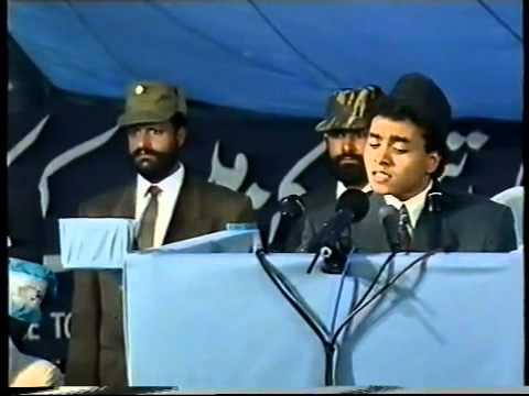 ISMATULLAH - Hamd-o-Sana Ussi Ko Jo Zaat-e-Jaavidaani...Hamsarr Nahi He Uss Ka Koi Na Koi Saani Recited by Muhammad Ismatullah Sahib!