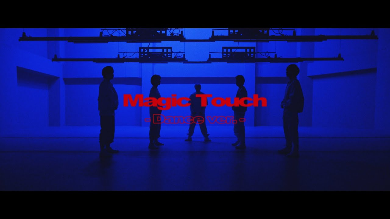 King & Prince「Magic Touch」-Dance ver.- YouTube Edit