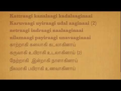 Video KarpooraNayagiye kanagavalli download in MP3, 3GP, MP4, WEBM, AVI, FLV January 2017