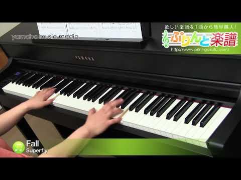 Fall / Superfly : ピアノ(ソロ) / 中級