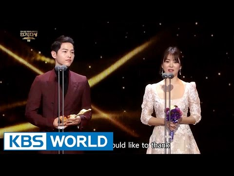 Song Joongki & Song Hyegyo receives Asia's Best Couple Award [2016 KBS Drama Awards/2017.01.03]