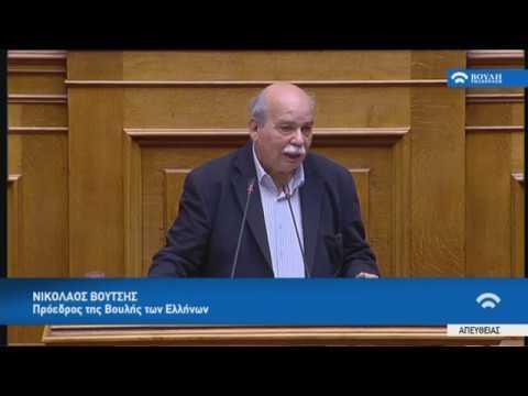 Ομιλία του Προέδρου της Βουλής (Απολογισμός /Προϋπολογισμός Δαπανών Βουλής)(15/11/2018)