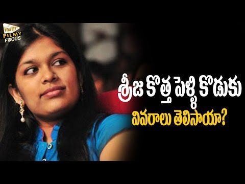 Chiranjeevi Daughter Srija Second Marriage Datails