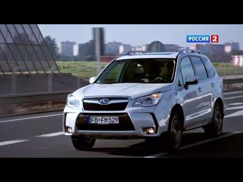 Subaru Forester Тест-драйв Subaru Forester 2014 // АвтоВести 112
