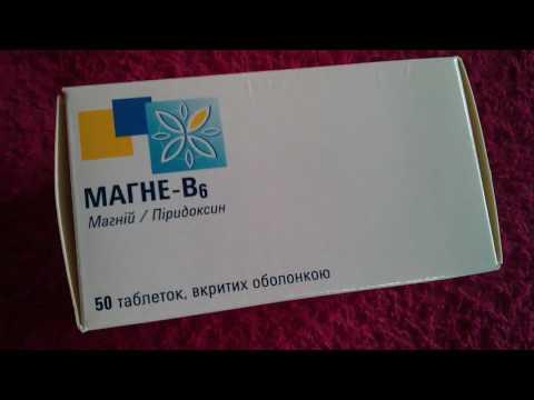Магне B6 (видео)