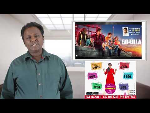GORILLA Movie Review - Jeeva - Tamil Talkies