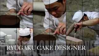 MARC PARIS 製菓専門学校 CAKE DESIGN SCHOOL エコールパティスリーケーキデ
