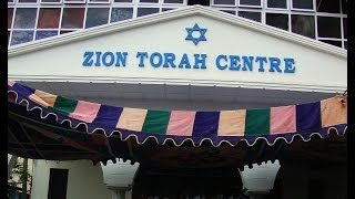 Erode India  city images : Zion Torah Centre and Community in Erode - India