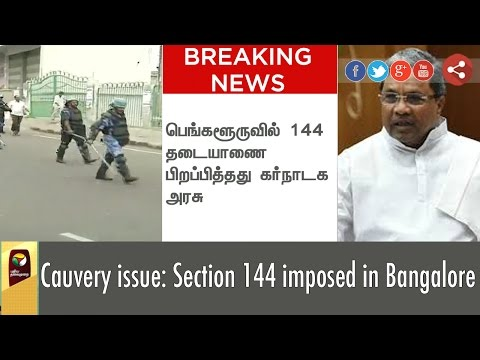 Cauvery-issue-Section-144-imposed-in-Bangalore
