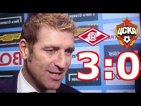 Каррера: Это был лучший ответ после Ливерпуля - DomaVideo.Ru