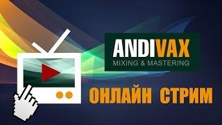 Download Lagu AV СПОНТАННЫЙ СТРИМ 41 - FrozenPlain OBELISK (создаём аккорды легко) Mp3