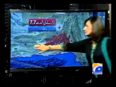 Geo Headlines 26 Sep 2013 Earthquake Interactive 26 Sep 2013