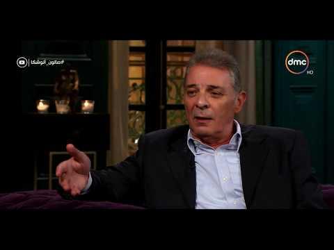طريقة تربية محمود حميدة لبناته أزعجت والديه