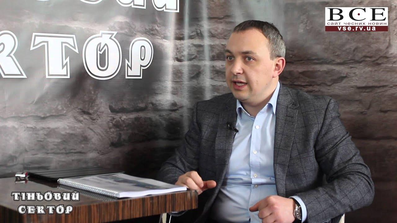 Тіньовий сектор: Олексій Муляренко
