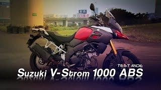 10. Suzuki V-Strom 1000 ABS 試駕:無懼全地形