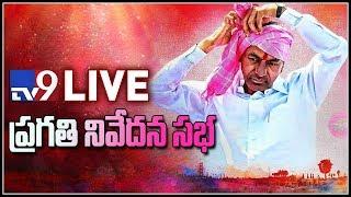 CM KCR speech LIVE at TRS Pragathi Nivedana Sabha @ Kongarakalan    TRS Public Meeting LIVE - TV9