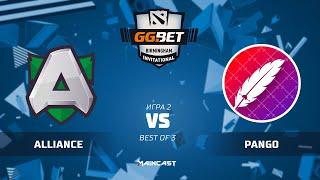 Alliance vs The Pango (карта 2, ч.1), GG.Bet Birmingham Invitational   Группа A