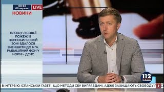 Сергій Лабазюк в ранковому ефірі