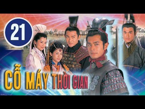 Cỗ máy thời gian 21/40 (tiếng Việt), DV chính:Cổ Thiên Lạc, Tuyên Huyên; TVB/2001 - Thời lượng: 43:56.