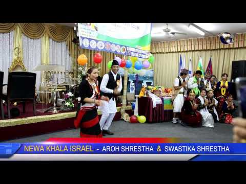 (Welcome Dance Nefin Israel - Duration: 4 minutes, 52 seconds.)