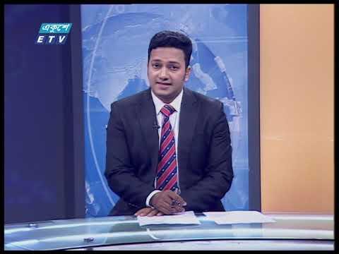 07 PM News || সন্ধ্যা ৭টার সংবাদ || 15 December 2019 || ETV News