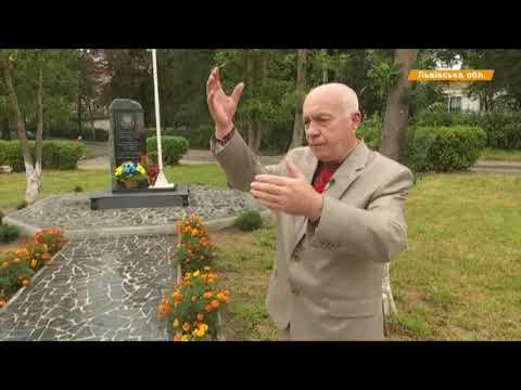 Их в 1972-м посадили за украинский флаг. Что сегодня с ребятами из Стебника (видео)
