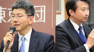 Views on China―専門家が語る中国の今