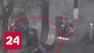 Всплыло новое видео расстрелов Майдана