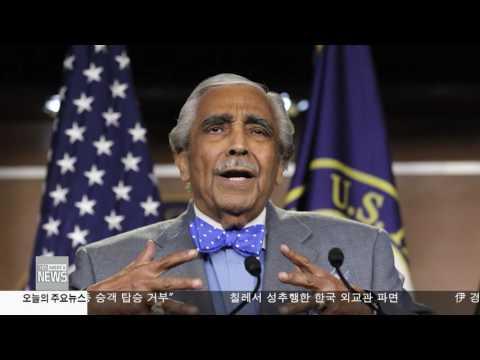 한인사회 소식 12.27.16 KBS America News