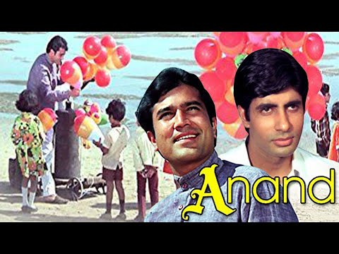 Anand   1971 ( Türkçe Dublaj Hint Filmi )