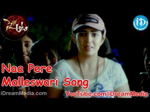 Video Sye Aata Movie Songs - Naa Pere Malleswari Song - Charmi Kaur - Ajay - Devi Sri Prasad download in MP3, 3GP, MP4, WEBM, AVI, FLV January 2017