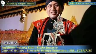 "Video ""DASAMUKA GUGUR"" Ki Eko Suwaryo - Dalang Kondang Banyumasan Live Somagede , Banyumas 2017 MP3, 3GP, MP4, WEBM, AVI, FLV September 2018"