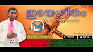 Edayageetham 16-10-2016 by Br.Mathew Kumarakom