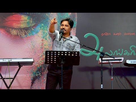 BS1823 - தீர்க்கதரிசிகளை நம்புங்கள் (Breakout Blessings), 27.06.18 Bible Study Msg By Bro.D.Jestin (видео)