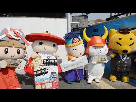 滋賀)ゆるキャラが電車に乗る練習 公共交通利用訴え