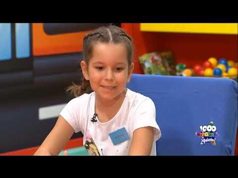 1.000 χρώματα του Χρήστου | Μαρίλια, Αντωνία | 16/06/2020 | ΕΡΤ