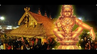 Ayyappa Swamy Devotional Songs - Sri Sabari Vasuniki Song - Swamy Sannidhanam