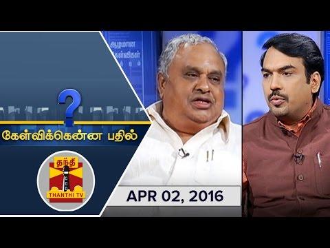 Kelvikkenna-Bathil--Exclusive-Interview-with-Gnanadesikan-02-04-2016--Thanthi-TV