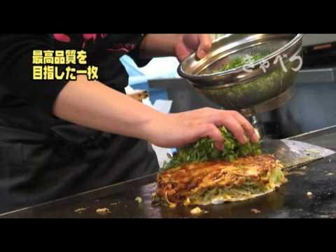 「美人すぎる店員が焼いてくれる「広島お好み焼き」屋。」のイメージ