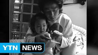 Video 故 김광석 장모의 충격적 증언 / YTN MP3, 3GP, MP4, WEBM, AVI, FLV Oktober 2017