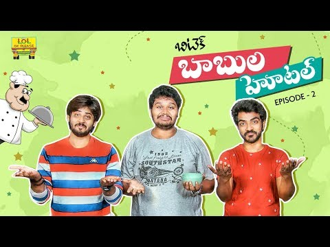 BTech Babula Hotel - New Web Series 2018 - Chapter #2 | Lol Ok Please