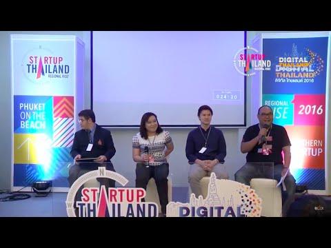 เสวนาหัวข้อ Cleantech Tech for Startups