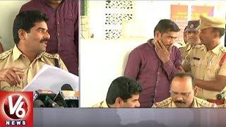 Fake Police Gopala Krishna Arrested In Adilabad