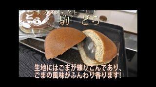 駒ヶ根名産物紹介